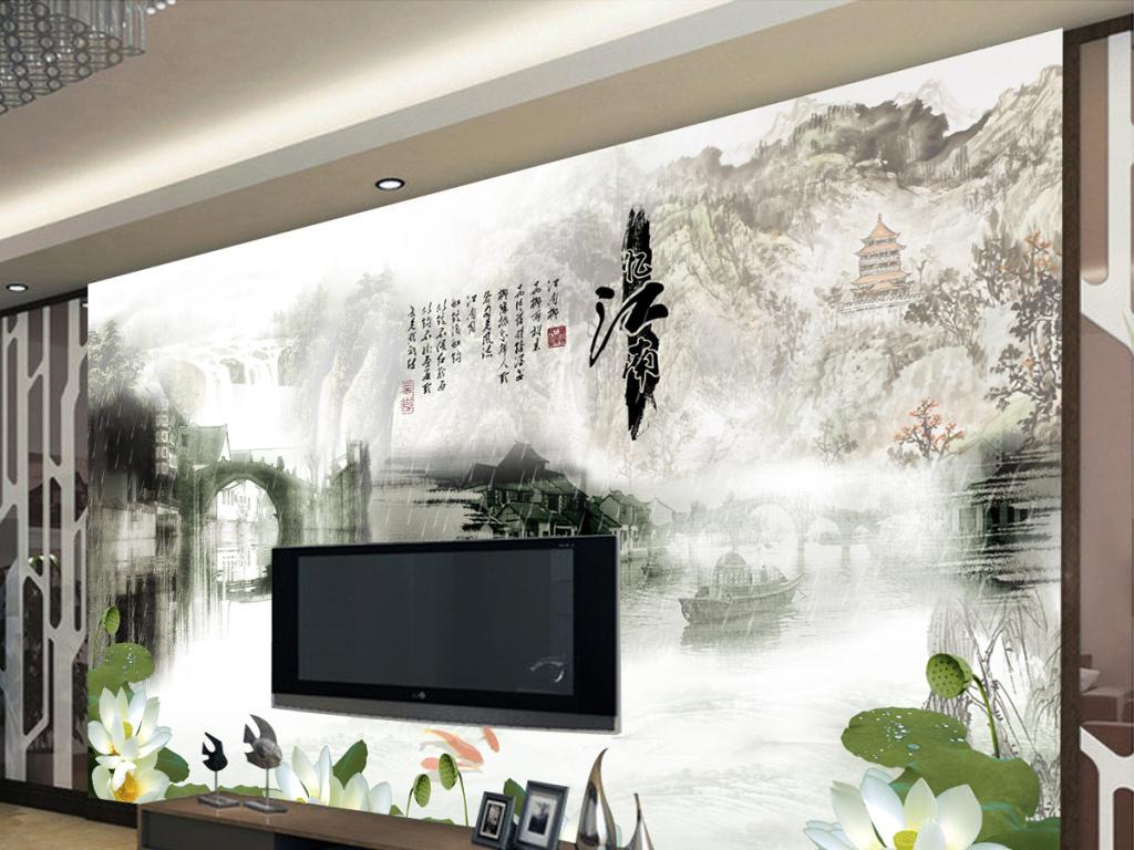新中式水墨荷花江南情山水壁画电视背景墙