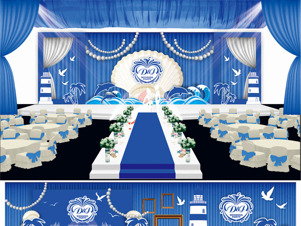 平面|广告设计 舞台背景 婚礼场景设计 > 蓝色婚礼海洋婚礼背景  版权