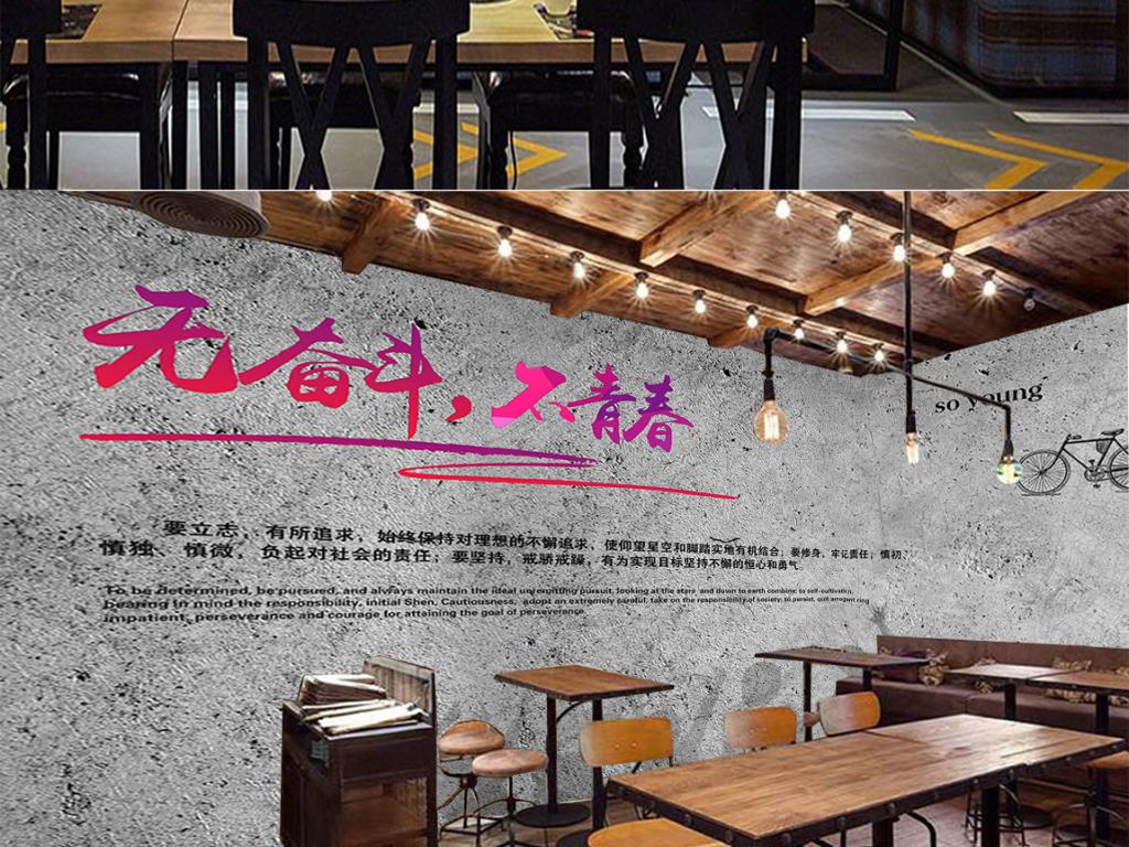食堂标语牌手绘板