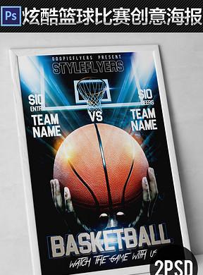 篮球协会招新海报 篮球招募海报图片设计素材 高清psd模板下载 83.39MB 体育海报大全图片