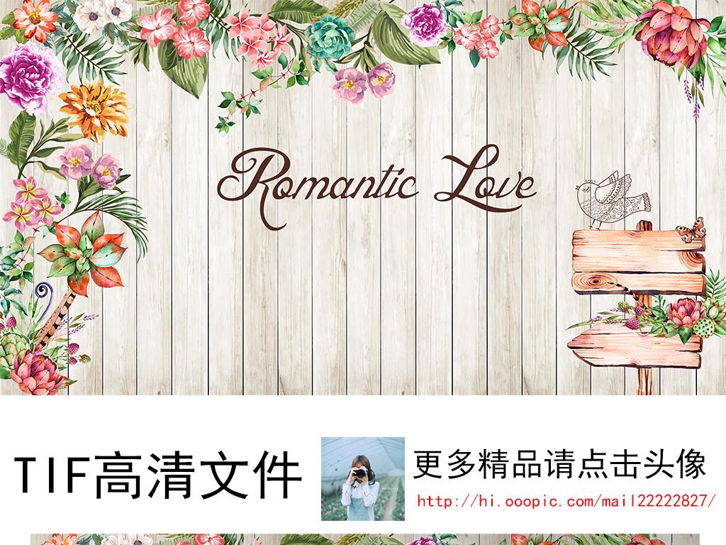 手绘现代美式花卉背景墙装饰画
