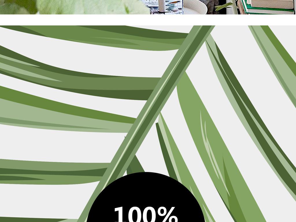北欧简约热带植物抽象装饰画无框画