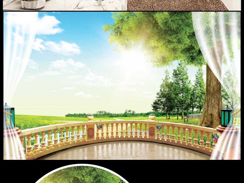 窗外阳台风景背景墙