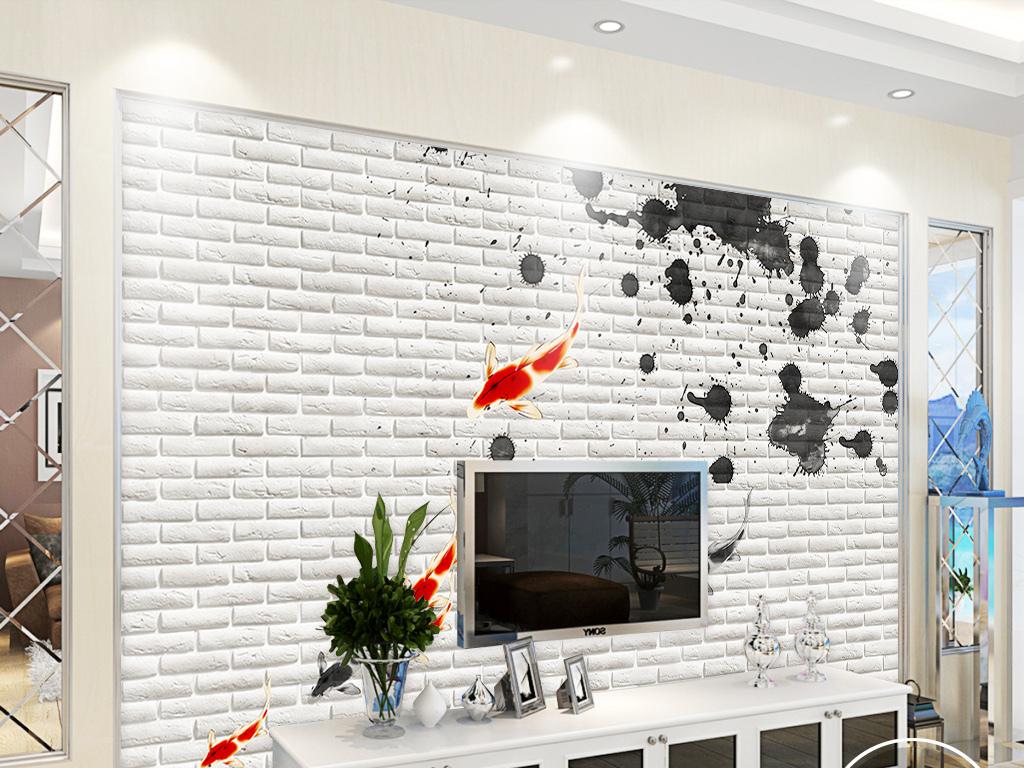 手绘喷墨鲤鱼3d砖墙电视沙发背景墙图片