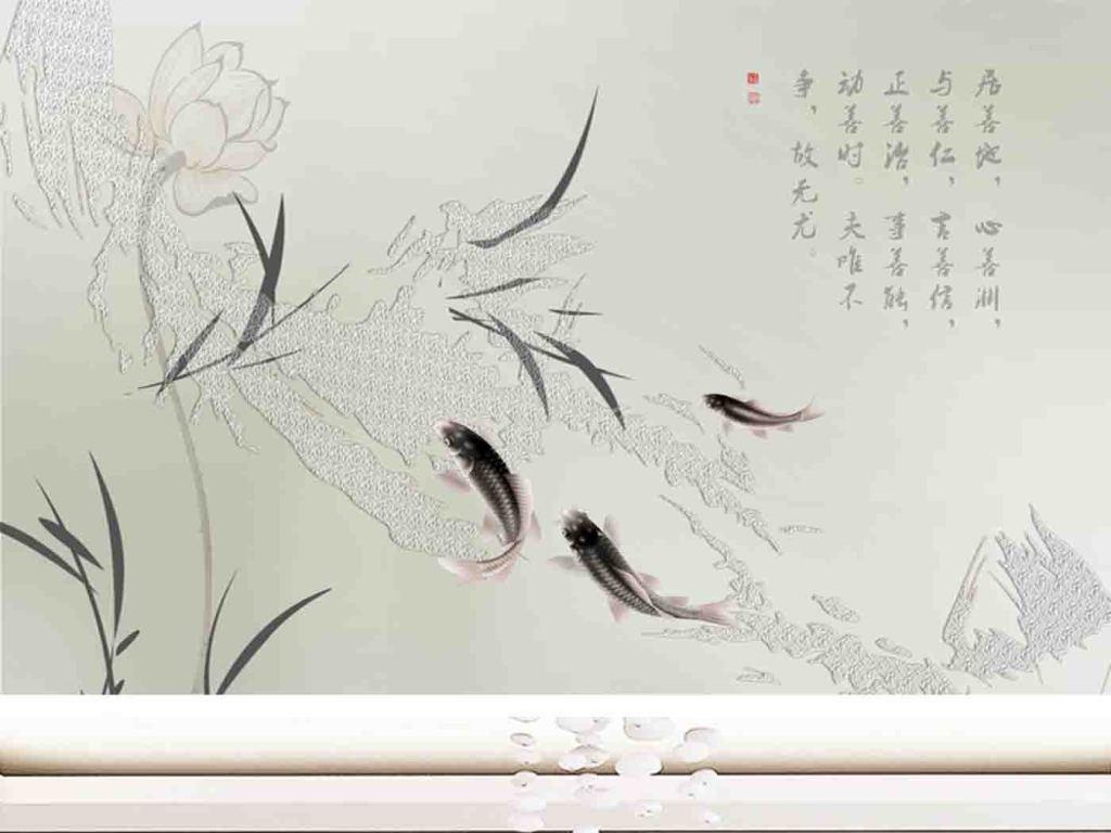 极致手绘水墨荷花鱼电视背景墙