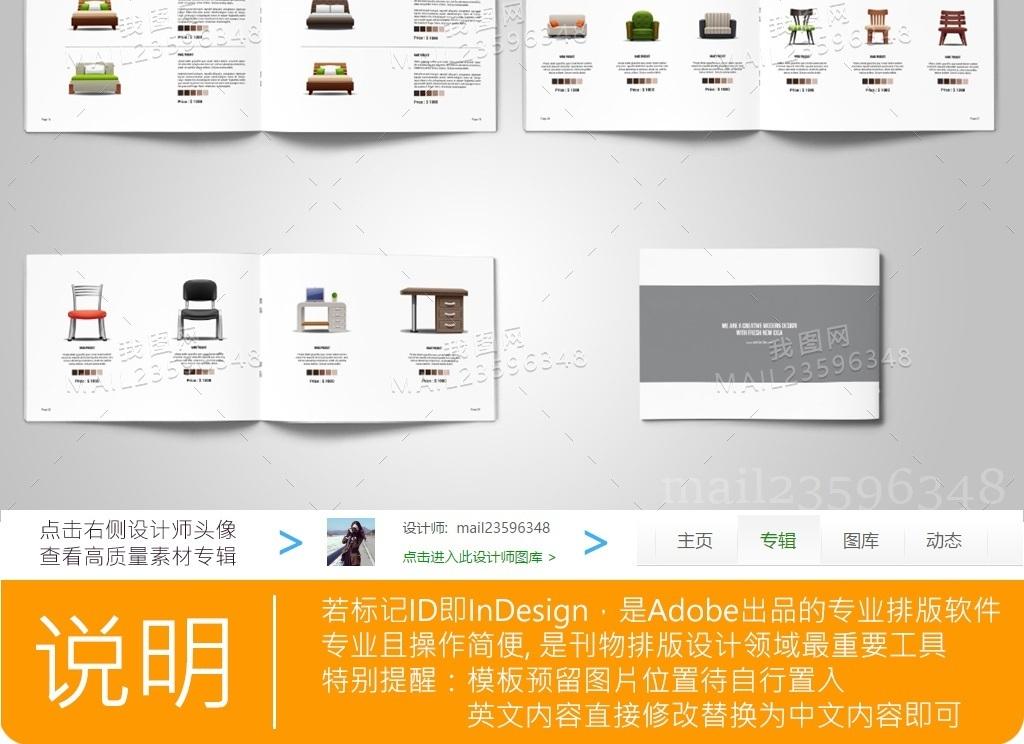 画册设计 产品画册(整套) > 2017年产品画册封面内页排版psd模板