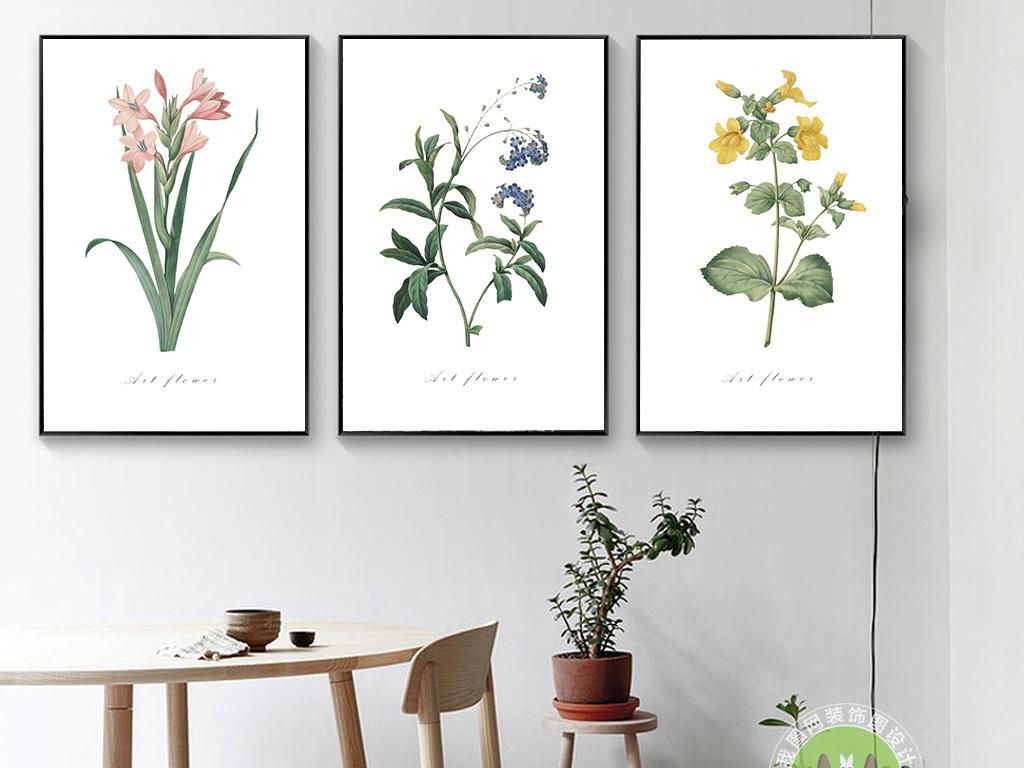 北欧手绘花朵小清新装饰画