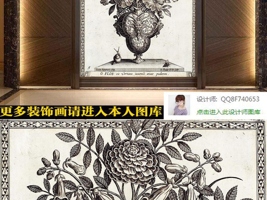 高清欧式花卉素描玄关装饰画