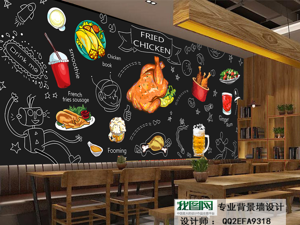 壁画壁纸手绘背景餐厅背景烧鸡啤酒鸡尾酒鸡腿立体背景烧烤