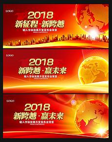 2018鸡年平面|广告设计图片素材_2018鸡年平腿模设计素材图片