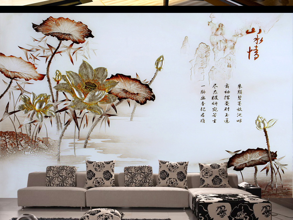 彩雕山水情水墨荷花客厅电视背景墙纸壁画