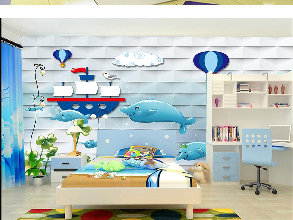 我图网提供精品流行3D立体唯美地中海风格气球灯塔海豚背景墙素材下载,作品模板源文件可以编辑替换,设计作品简介: 3D立体唯美地中海风格气球灯塔海豚背景墙 位图, RGB格式高清大图,使用软件为 Photoshop CS6(.psd)