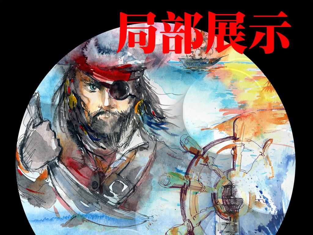 psd)独眼龙                                  海盗手绘