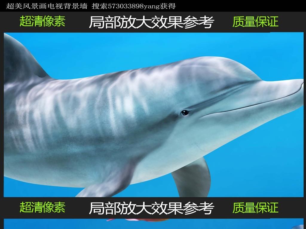 大白鲨                                  壁画海底世界