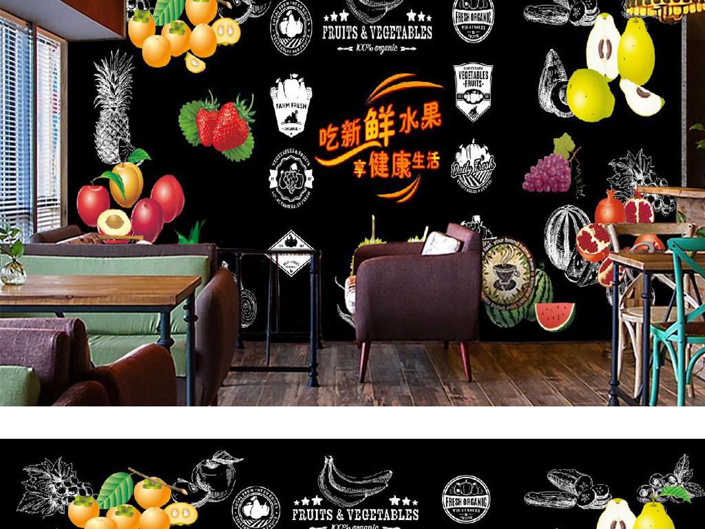手绘吃新鲜水果黑白黑白背景墙复古背景墙复古怀旧复古怀旧背景墙餐饮