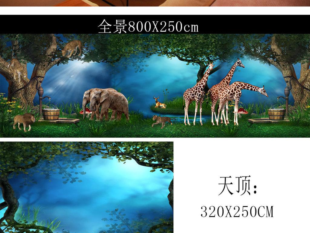 梦幻森林动物世界全屋定制壁画
