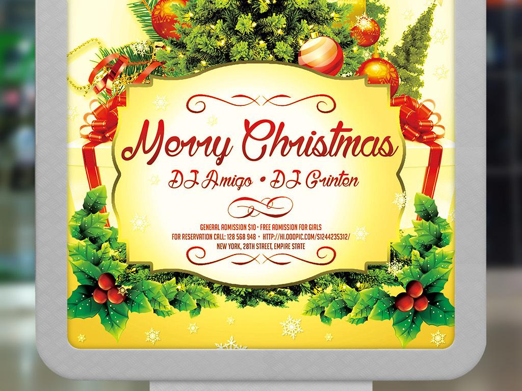 宣传海报文艺活动圣诞节儿童活动学校圣诞晚会平安夜圣诞节礼物圣诞
