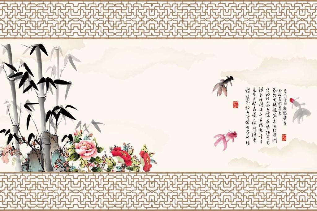 金鱼图水墨竹子牡丹家和富贵竹子山水情