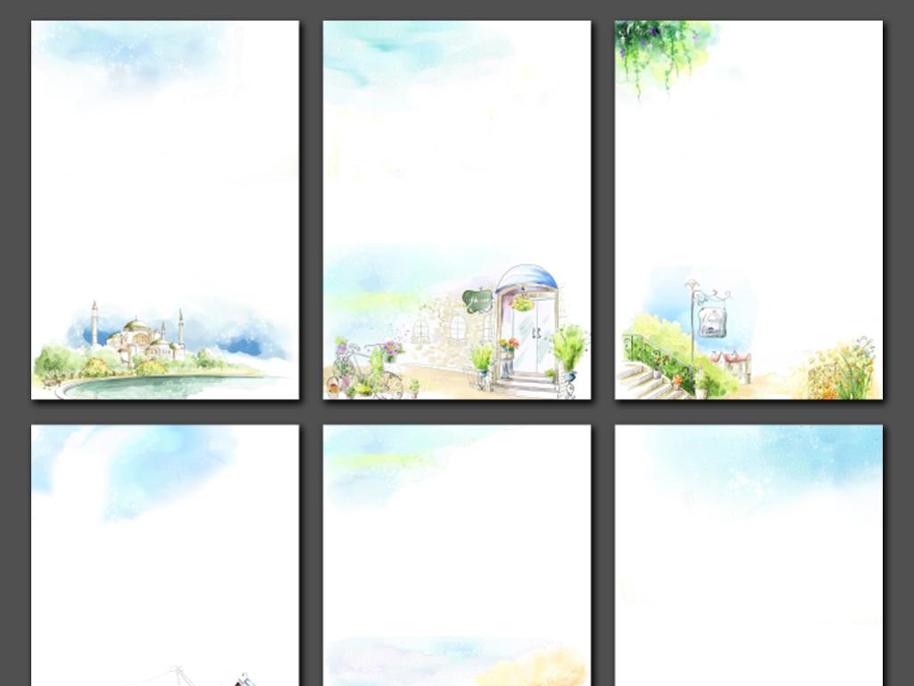 作文背景手绘水彩风格 位图, rgb格式高清大图,使用软件为 photoshop