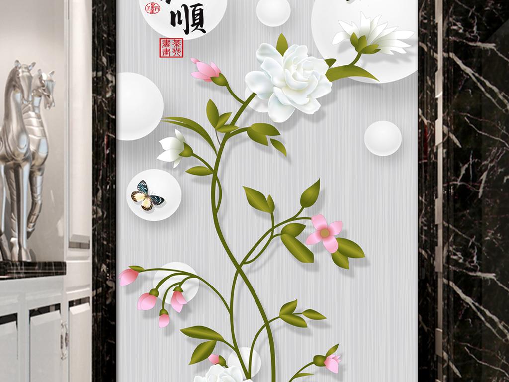手绘小清新茉莉花和顺立体玄关