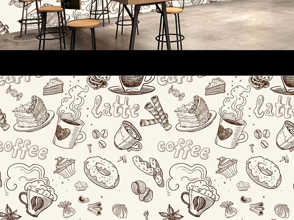 茶餐饮咖啡手绘手绘咖啡甜点咖啡杯咖啡海报咖啡背景咖啡包装咖啡杯