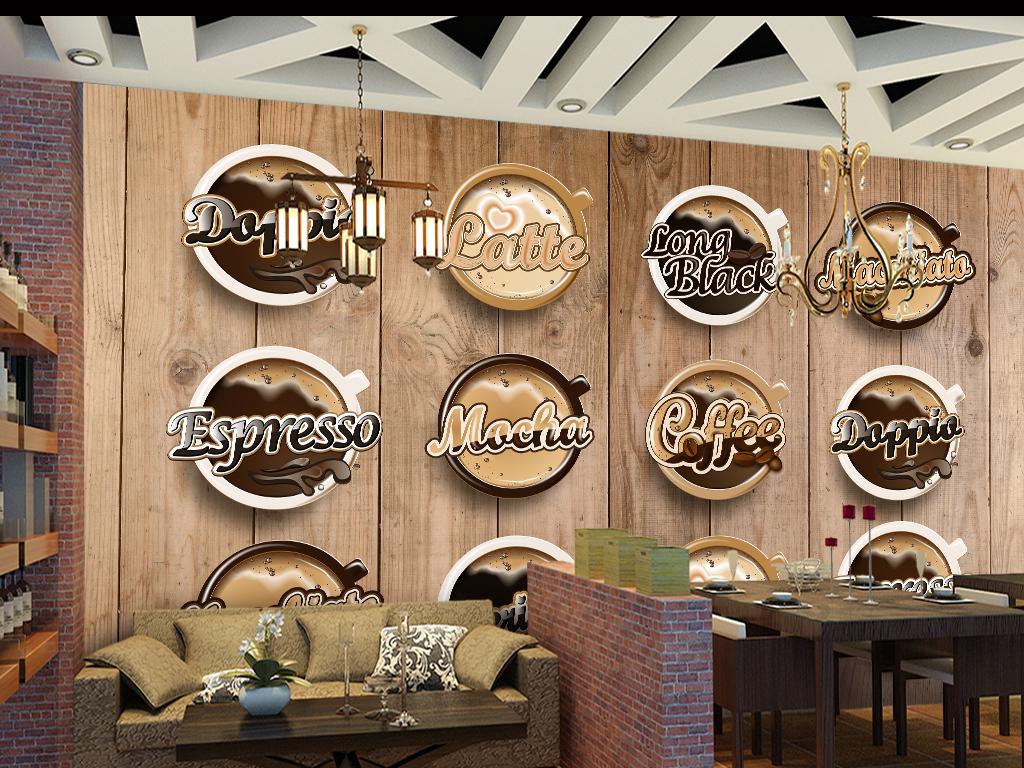 手绘文化墙艺术画壁纸壁画咖啡厅背景背景画休闲娱乐咖啡厅背景墙娱乐