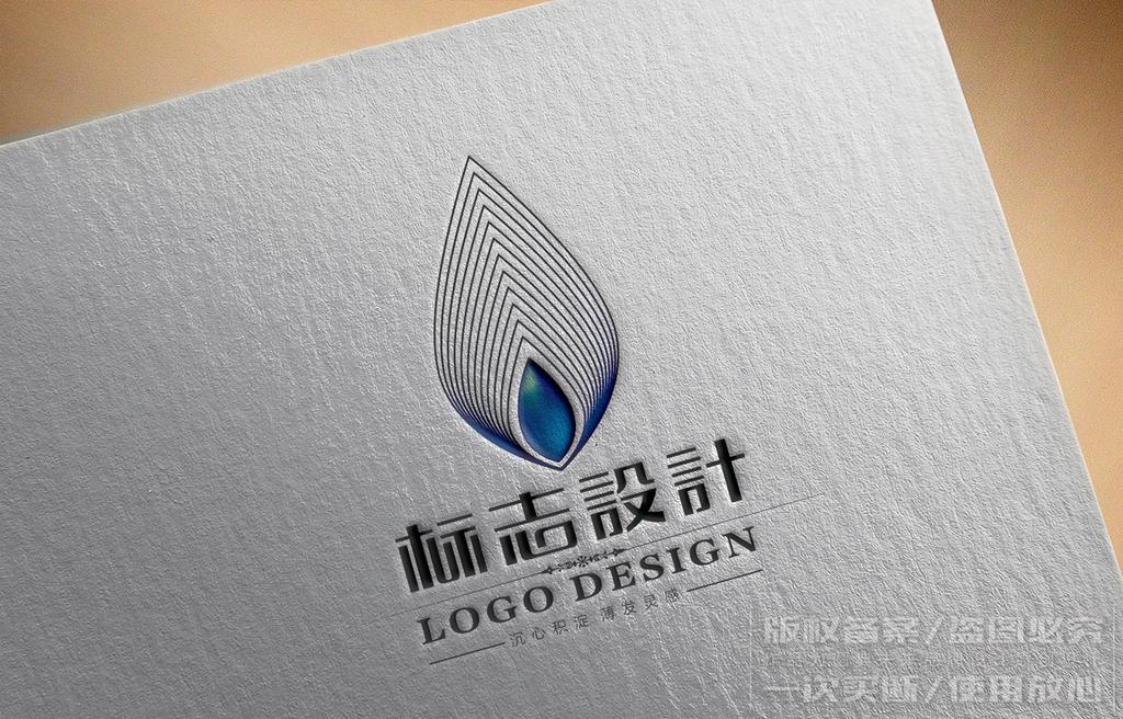 平面|广告设计 标志logo设计(买断版权) 休闲娱乐logo > 翡翠珠宝logo
