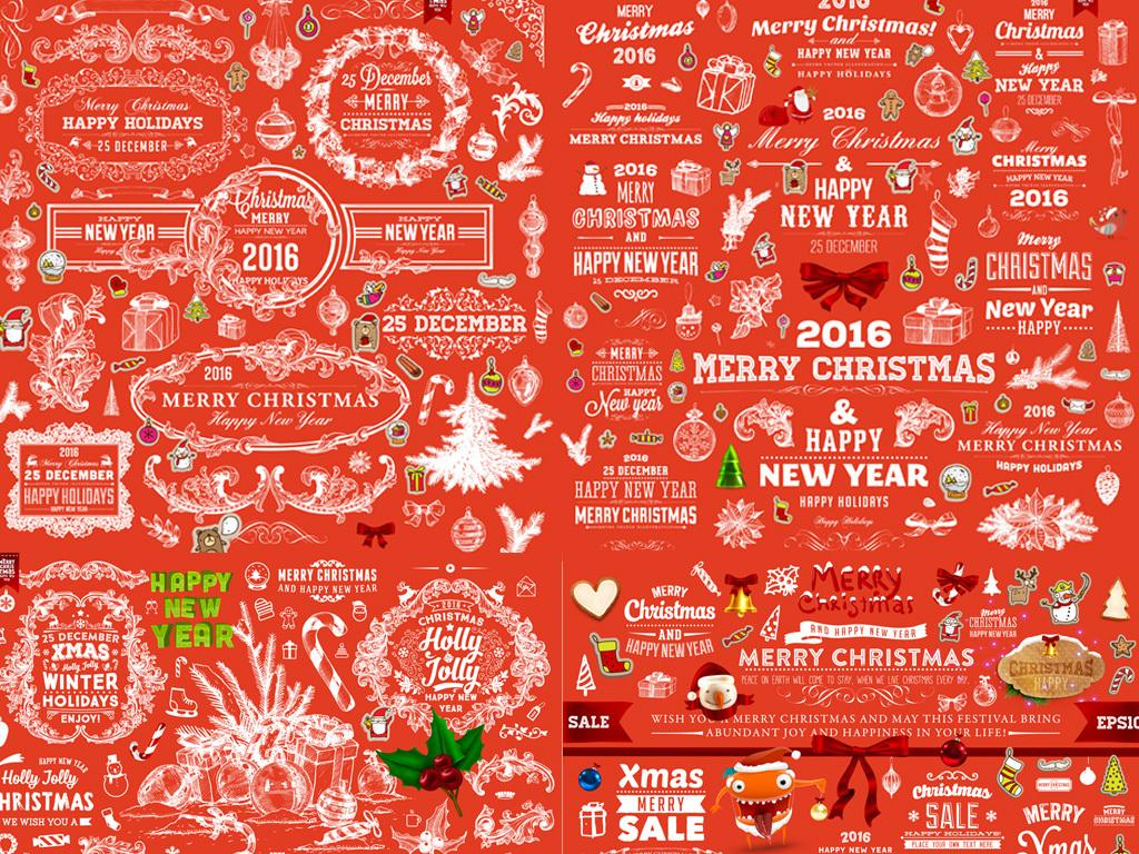 欧式圣诞节花纹边框矢量图素材