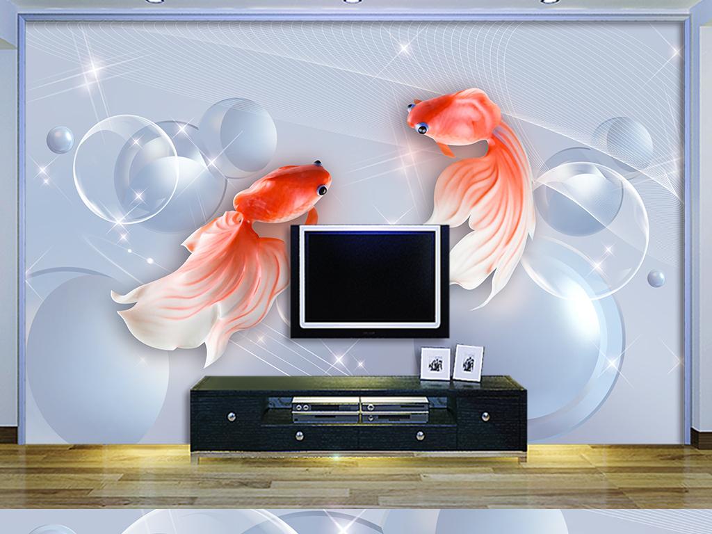 3D金鱼电视背景墙图片设计素材 高清psd模板下载 27.12MB 现代简约