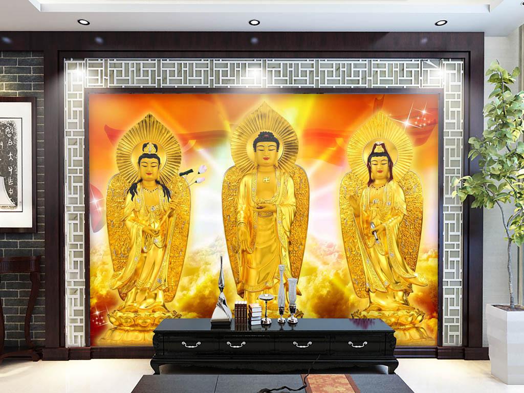 墻背景三圣西方佛像圖片高清佛像佛像圖片大全佛像大圖高清佛像圖發光