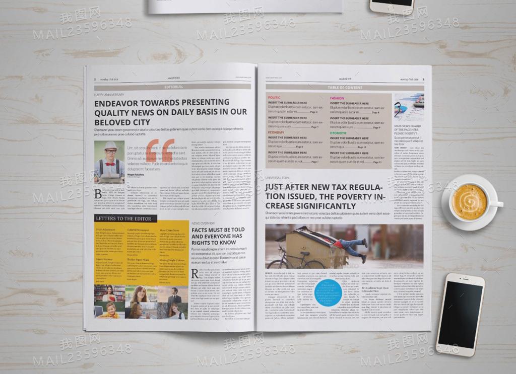 2017公司企业报纸排版设计报纸版式模板