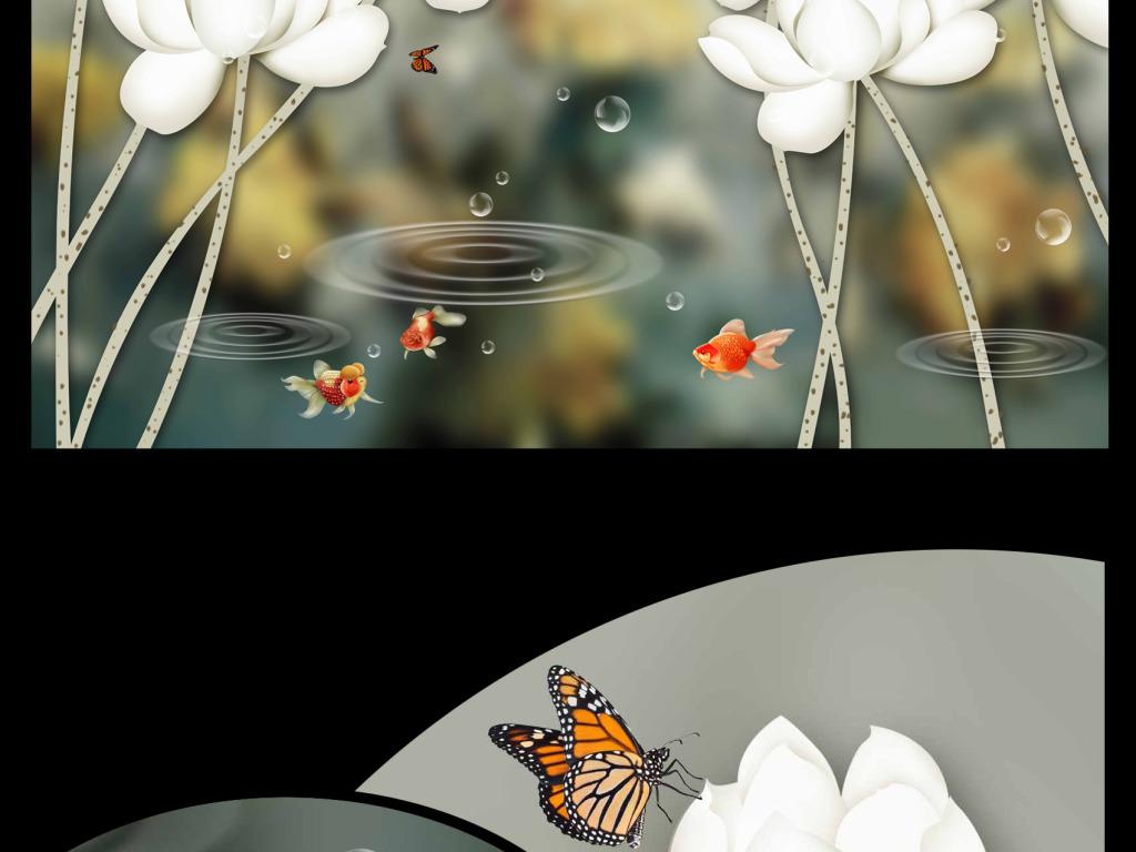 高清手绘荷花金鱼水泡唯美背景墙图片设计素材 psd模板下载 50.33MB