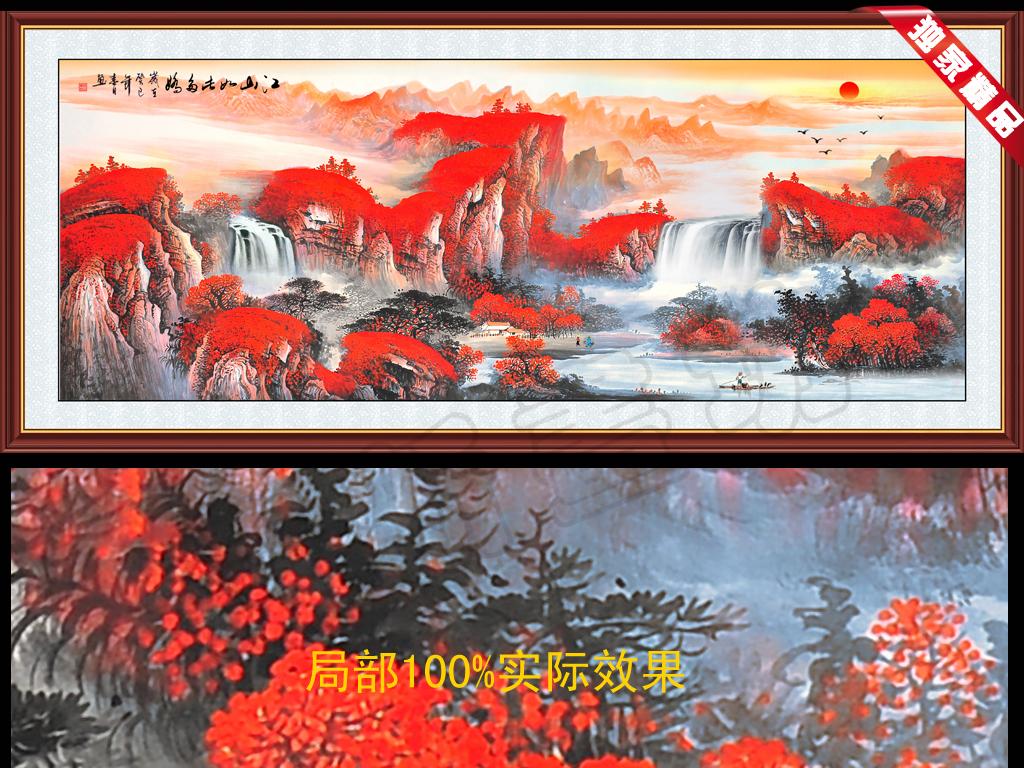 背景墙|装饰画 山水风景画 山水风景画 > 鸿运当头聚宝盆风水画