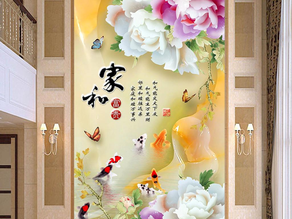 玉雕牡丹花开玄关壁画背景墙