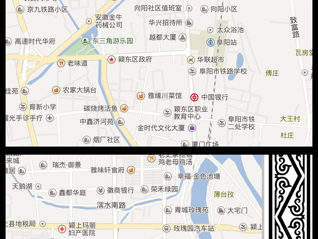 2016高清阜阳市地图电子地图图片下载