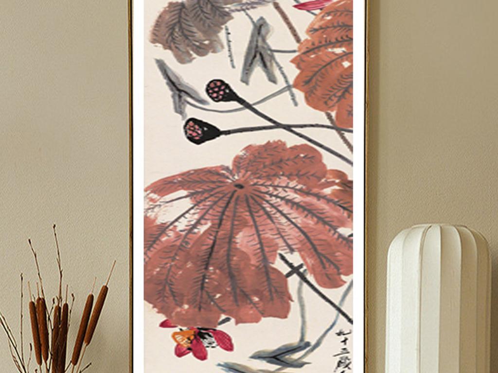 水墨荷花新中式客厅组合挂画装饰画图片