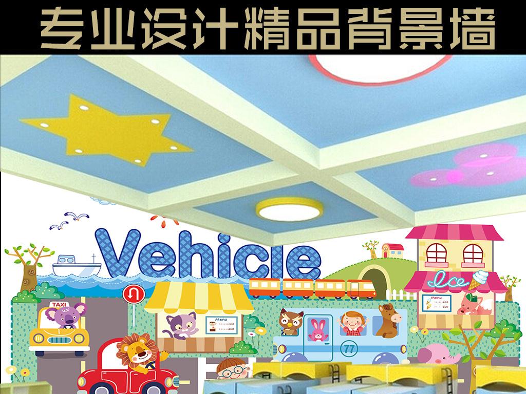 卡通乘车动物儿童房幼儿园全屋背景墙壁画