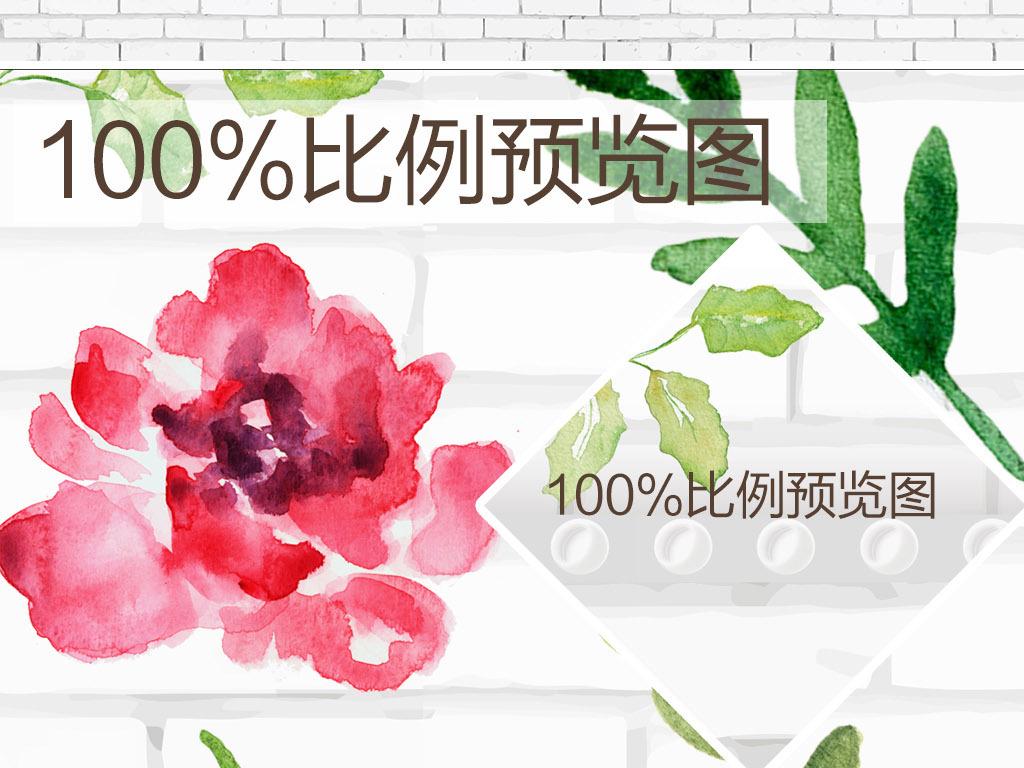 简约北欧手绘植物花卉背景墙图片设计素材_高清psd(29
