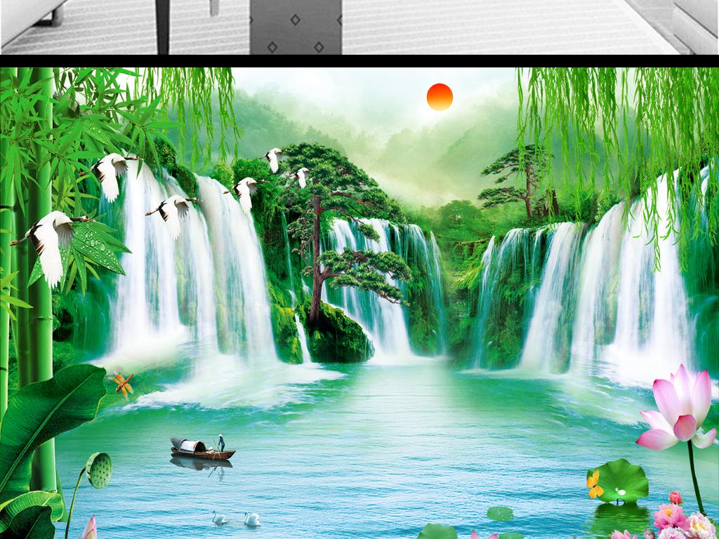 自然风景山水瀑布迎客松电视背景墙下载