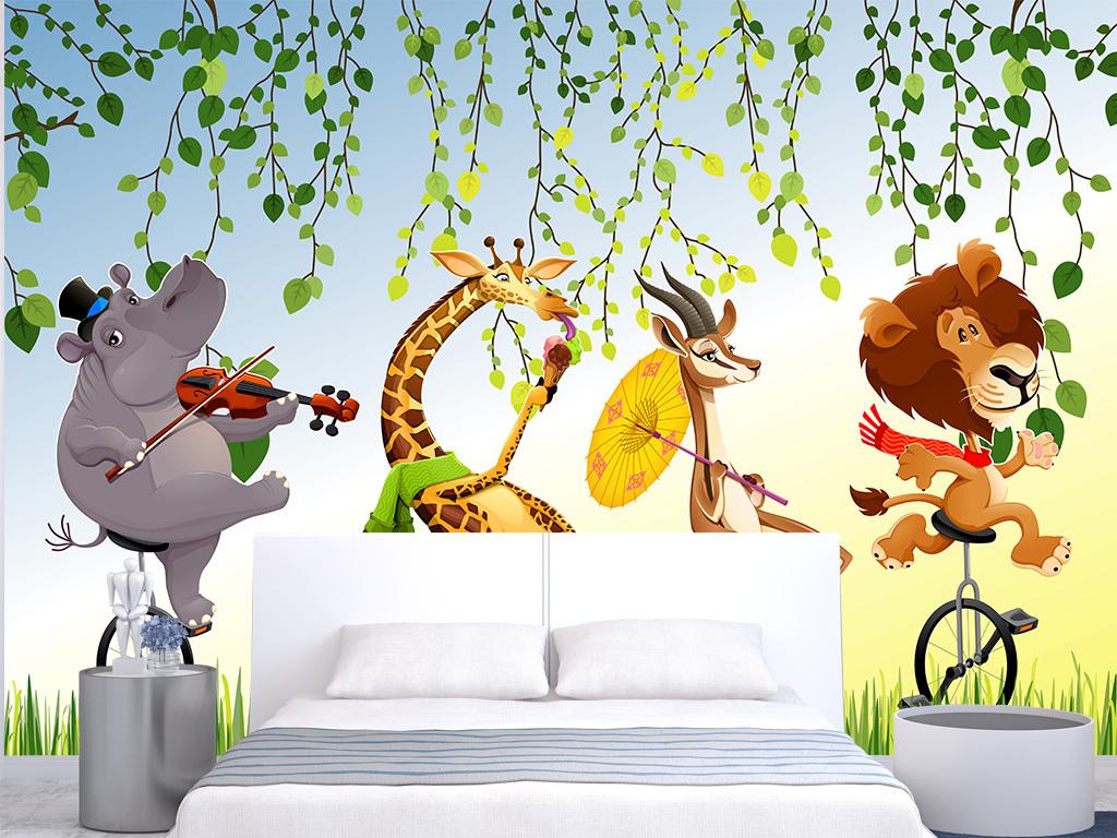 我图网提供精品流行现代时尚卡通动物森林床头背景墙装饰素材下载,作品模板源文件可以编辑替换,设计作品简介: 现代时尚卡通动物森林床头背景墙装饰 位图, CMYK格式高清大图,使用软件为 Photoshop CS6(.psd) 现代时尚卡通动物森林背景墙装饰