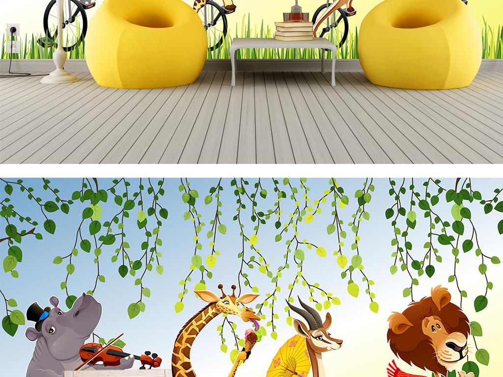 幼儿园动漫田园欧卡通背景卡通动物动物时尚背景卡通森林床头背景现
