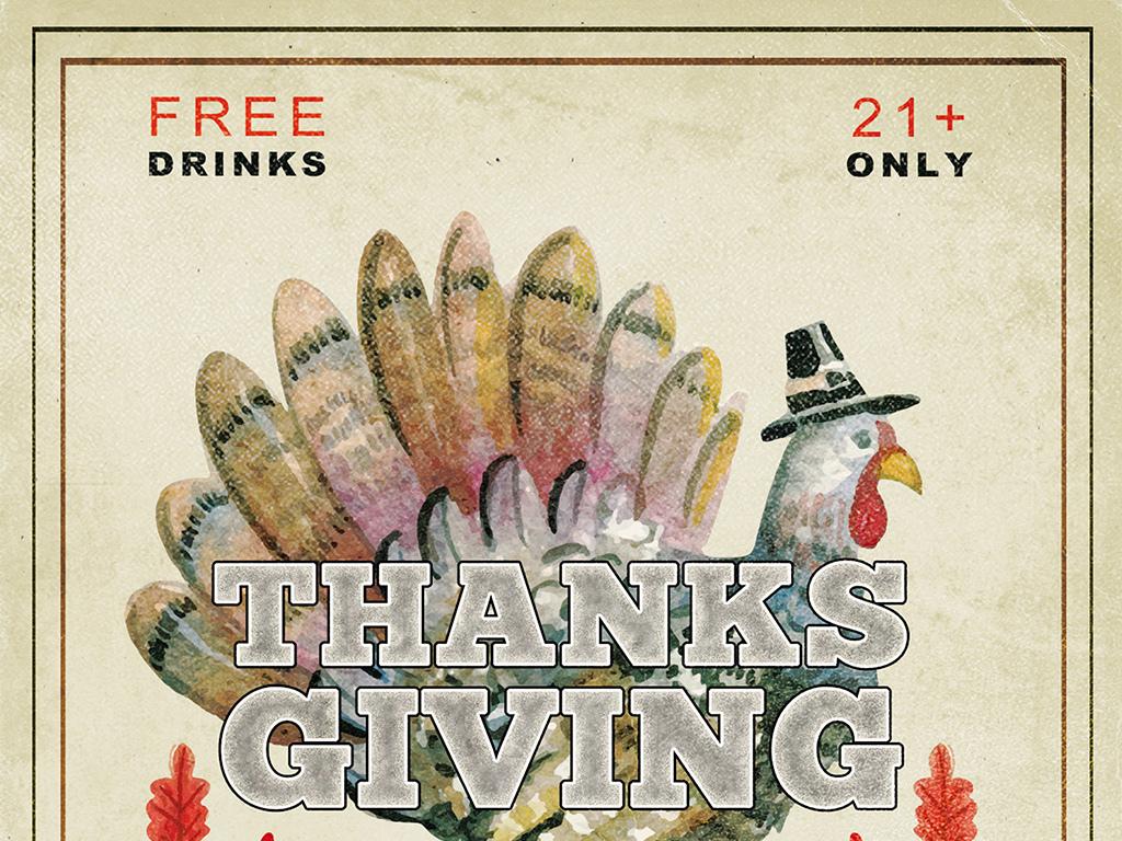 怀旧文艺淡彩手绘感恩节活动创意海报模板