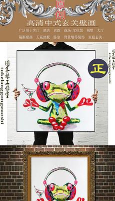 青蛙王子油画图-漫画图素材 漫画图素材下载 漫画图大全 我图网