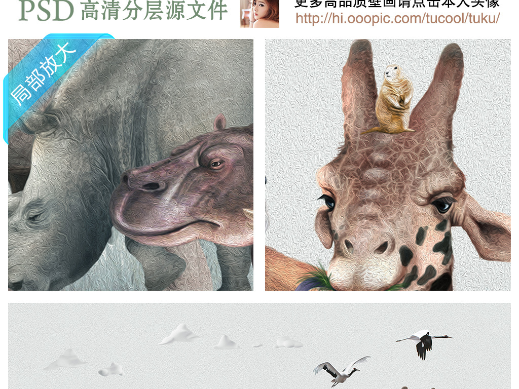 """【本作品下载内容为:""""动物世界手绘卡通北欧背景墙装饰画""""模板,其他内容仅为参考,如需印刷成实物请先认真校稿,避免造成不必要的经济损失。】 【声明】未经权利人许可,任何人不得随意使用本网站的原创作品(含预览图),否则将按照我国著作权法的相关规定被要求承担最高达50万元人民币的赔偿责任。"""