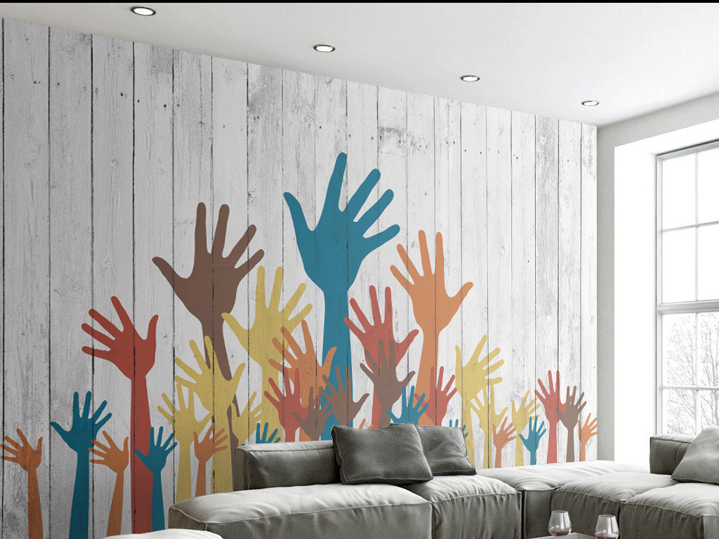 简约木板彩色手掌背景墙