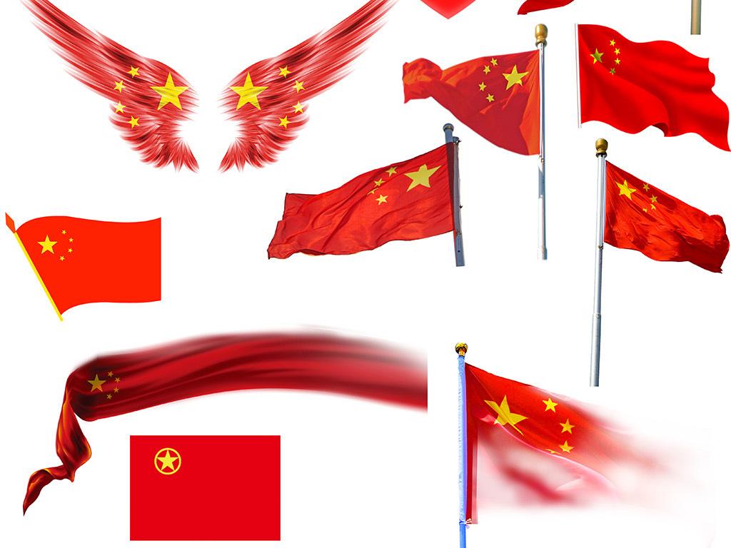 我图网提供精品流行 中国国旗五星红旗psd分层素材模板 下载,作品模板源文件可以编辑替换,设计作品简介: 中国国旗五星红旗psd分层素材模板 位图, CMYK格式高清大图, 使用软件为 Photoshop CS6(.psd)