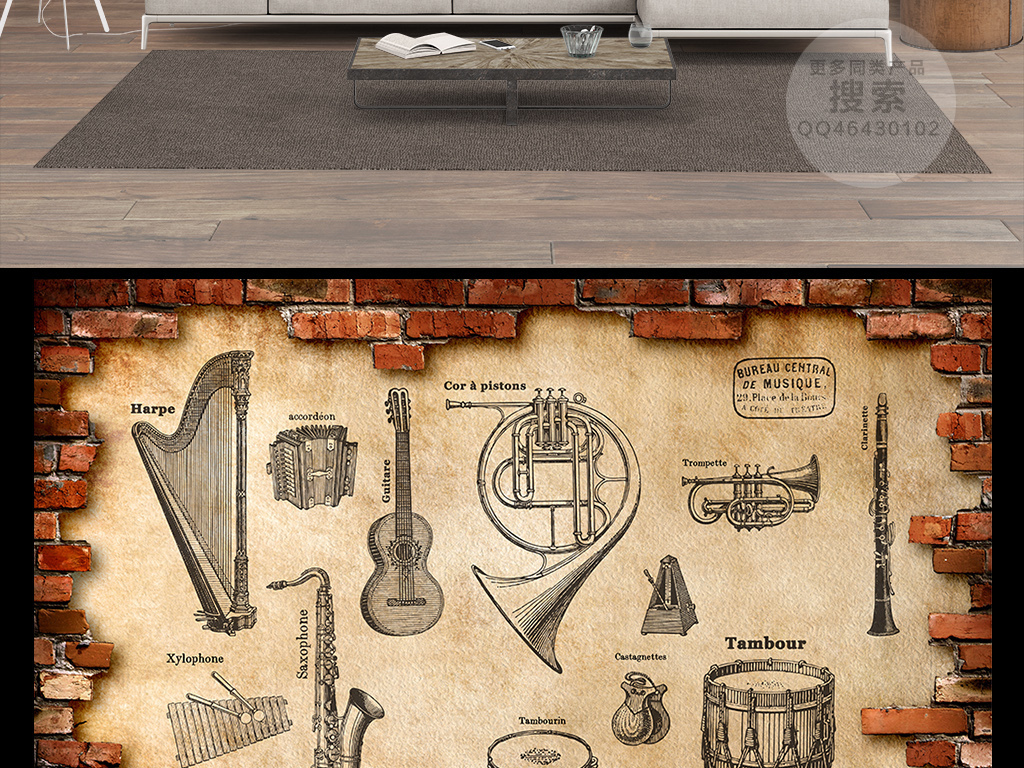 复古音乐乐器砖墙背景墙(图片编号:15851201)_欧式墙