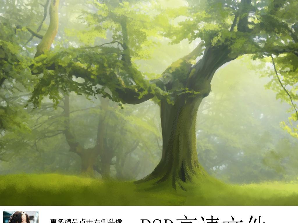 唯美大树森林风景壁画背景墙