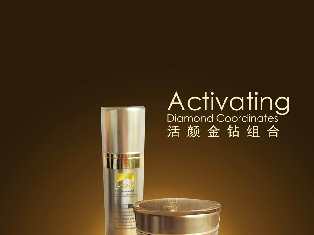化妆品问题海报主管图片素材-psd图下载-设计房地产公司结构设计化妆面试模板图片