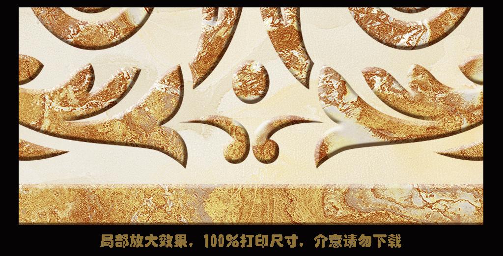 欧格森欧式花纹边框软包石纹背景墙雕刻图